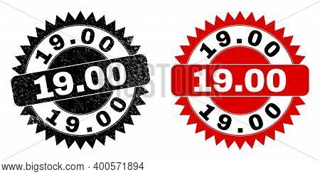 Black Rosette 19.00 Watermark. Flat Vector Distress Seal With 19.00 Caption Inside Sharp Rosette, An