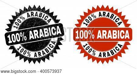 Black Rosette 100 Percent Arabica Watermark. Flat Vector Distress Watermark With 100 Percent Arabica