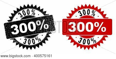 Black Rosette 300 Percent Seal Stamp. Flat Vector Textured Seal Stamp With 300 Percent Message Insid