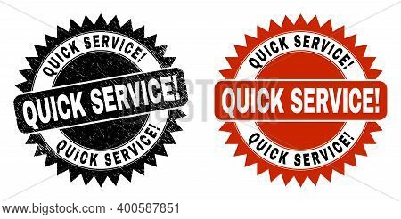 Black Rosette Quick Service Exciting Watermark. Flat Vector Textured Watermark With Quick Service Ex