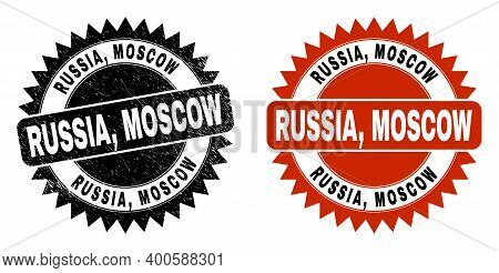 Black Rosette Russia, Moscow Watermark. Flat Vector Textured Stamp With Russia, Moscow Caption Insid