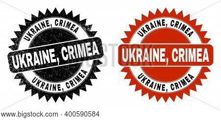 Black Rosette Ukraine, Crimea Seal Stamp. Flat Vector Scratched Stamp With Ukraine, Crimea Title Ins