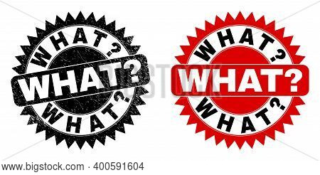 Black Rosette What Query Seal Stamp. Flat Vector Grunge Seal Stamp With What Query Text Inside Sharp