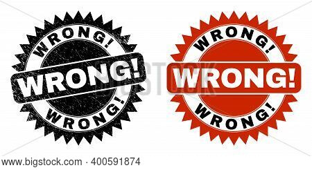 Black Rosette Wrong Exciting Watermark. Flat Vector Scratched Watermark With Wrong Exciting Message