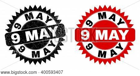 Black Rosette 9 May Watermark. Flat Vector Textured Watermark With 9 May Phrase Inside Sharp Rosette