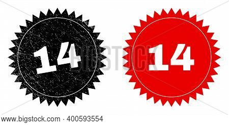 Black Rosette 14 Watermark. Flat Vector Textured Watermark With 14 Title Inside Sharp Rosette, And O