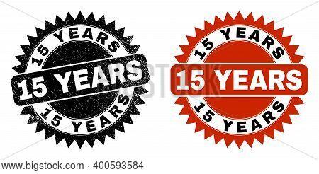 Black Rosette 15 Years Watermark. Flat Vector Grunge Watermark With 15 Years Text Inside Sharp Star