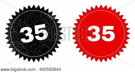 Black Rosette 35 Seal Stamp. Flat Vector Scratched Seal Stamp With 35 Text Inside Sharp Star Shape,