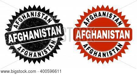 Black Rosette Afghanistan Stamp. Flat Vector Scratched Seal Stamp With Afghanistan Message Inside Sh