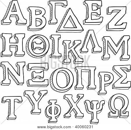 Greek alphabet vector set