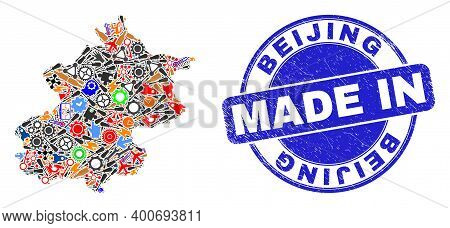 Engineering Beijing City Map Mosaic And Made In Scratched Rubber Stamp. Beijing City Map Collage Com