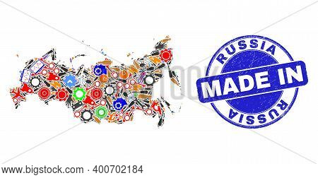 Service Mosaic Russia Map And Made In Grunge Rubber Stamp. Russia Map Mosaic Created From Spanners,