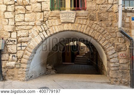 Bethlehem, Israel, December 09, 2020 : Facade Of Ethiopian Orthodox Church In Bethlehem In The Pales