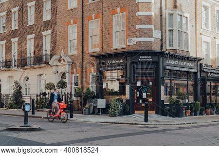London, Uk - December 5,2020: Front Of Closed Almaskoof Iraqi Restaurant In Mayfair, Affluent Area I
