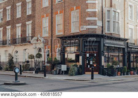 London, Uk - December 5, 2020: Exterior Of Closed Almaskoof Iraqi Restaurant In Mayfair, An Affluent