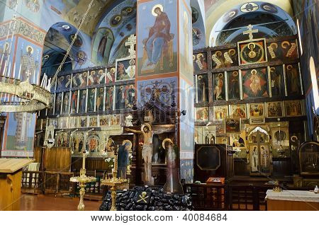 Interior Of The Trinity Cathedral In Pochaev Lavra (pochayiv) Near Lvov, Ukraine