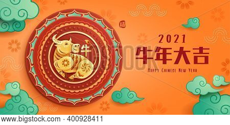 Chinese New Year Festive Banner With Paper Graphic Craft Art Of Golden Ox And Oriental Elements. Tra