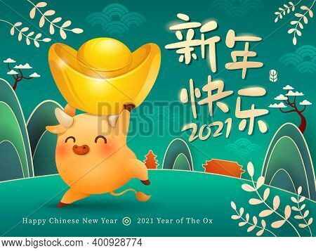Cute Little Ox With Chinese Gold - Ingot. Happy New Year 2021. The Year Of The Ox. Translation - (ti