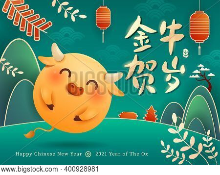 Cute Little Ox Flying Balloon. Happy New Year 2021. Year Of The Ox. Translation - Greetings From The