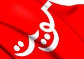 Alternative Flag of Kuwait (1915-1956). Close Up. poster
