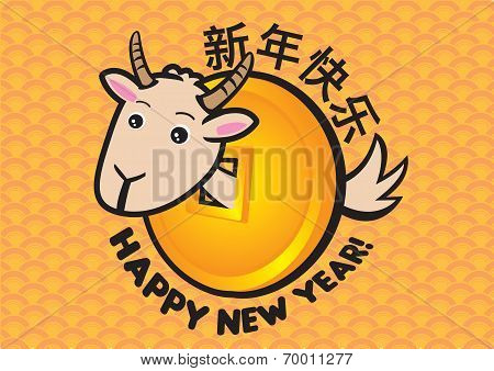 Cute Goat And Ancient Chinese Coin For Chinese New Year