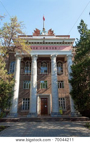 House Of The Unions In Bishkek