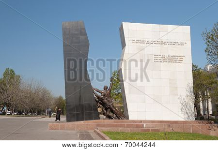 Monument In Memory Of Those Killed In The Aksy Events Of 2002 And The Events Of April 2010