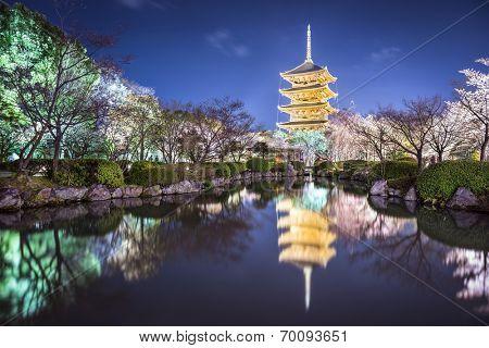 To-ji pagoda in the springtime in Kyoto, Japan.