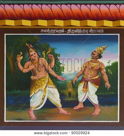 Lord Shiva Cuts Off Indira's Head With A Chakra.