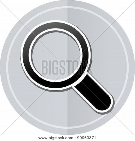 Searching Sticker Icon