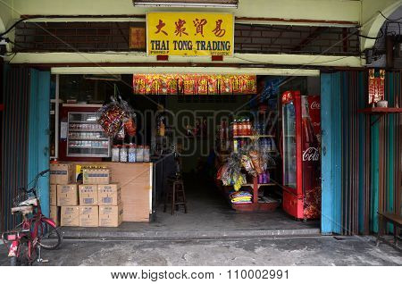 Chinese Retail Stall Located In Kuala Sepetang. Kuala Sepetang Is The Famous Fishing Village In Maly