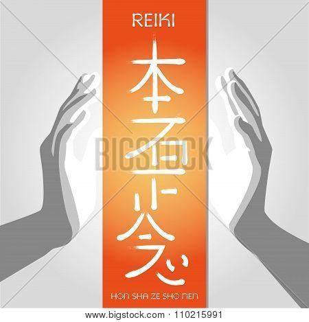 The third Reiki symbol - HON SHA ZE SHO NEN.