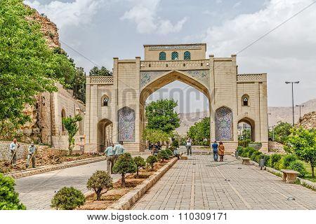 Shiraz Quran Gateway