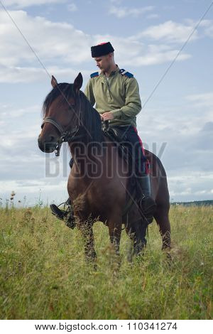 Russian Cossack Inspecting The Border On Horseback