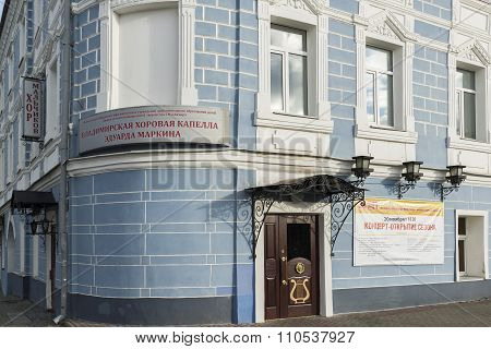 VLADIMIR, RUSSIA -05.11.2015. Palace of children's creativity which is located Choir Capella