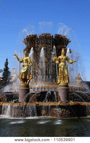 Detail of a fountain Friendship of Nations. Moscow