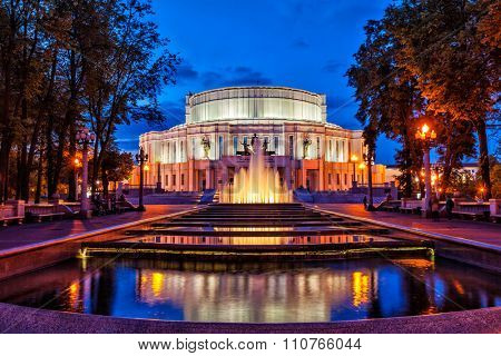 MINSK, BELARUS - SEPTEMBER 2, 2014: The National Academic Bolshoi Opera and Ballet Theatre of the Republic of Belarus, Minsk with illuminated fountain