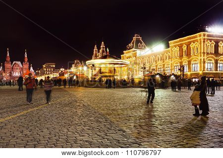 Tourists On Red Square In Moscow In Night