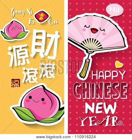 Chinese new year cards. Translation of Chinese text: Prosperity and Wealth; Small Chinese text: Good Fortune