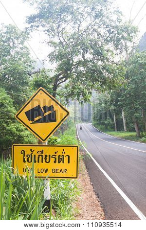 Use low gear sign (Thai-Eng) in Thailand's road