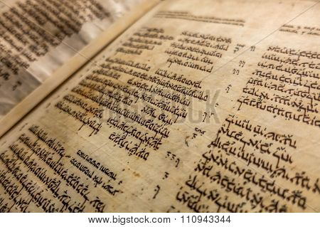 Aleppo Codex -  Medieval Bound Manuscript Of The Hebrew Bible