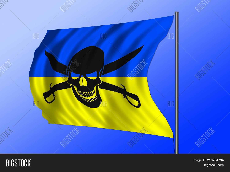 Waving Ukrainian Flag Image Photo Free Trial Bigstock