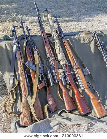 the several rifle of period 1941-1980 years