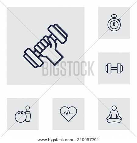 Collection Of Pulse, Dumbbell, Workout And Other Elements.  Set Of 6 Bodybuilding Outline Icons Set.
