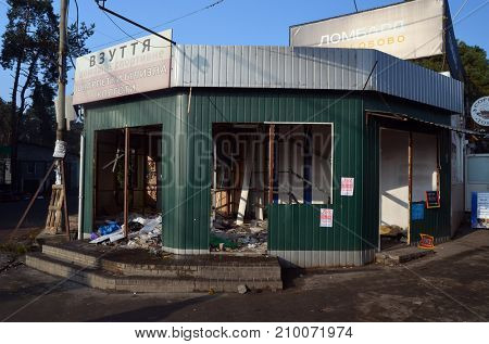Small busineses destructed and marauded by professional ukrainian patriots to free urban space for shop Roshen.TM Roshen is property of Ukrainian president Poroshenko. Kiev,Ukraine.October 18, 2017