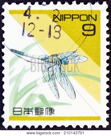 JAPAN - CIRCA 1992: A stamp printed in Japan shows a dragonfly (Orthetrum albistylum), circa 1992.