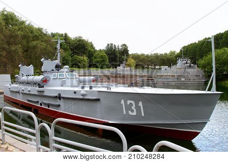 Moscow Russia - July 19 2017: Torpedo boat Project 123 (USSR) on grounds of weaponry exhibition in Victory Park at Poklonnaya Hill.