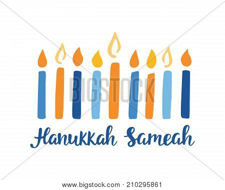 Happy Hanukkah, hand written brush lettering. Jewish holiday elegant greeting card template with menorah. Flyer, poster, banner, party invitation design. Vector illustration