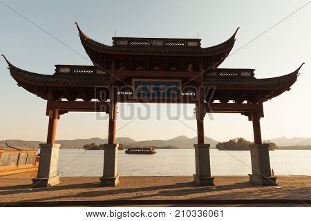 Decorative Wooden Chinese Gate On The Coast