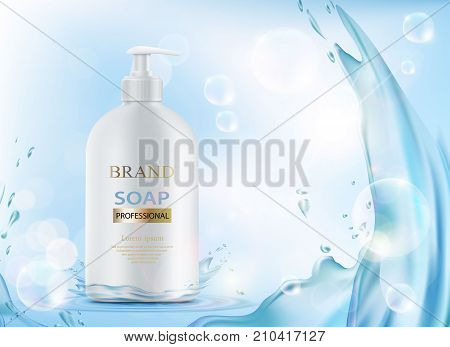 Packing a bottle with hygienic soap. Advertising mock up template. Stock vector illustration.